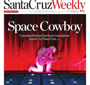 Planet Cruz featured in Santa Cruz Weekly